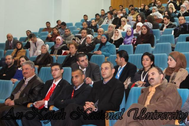 جامعة النجاح الوطنية تعقد ملتقى الأعمال ويوم التوظيف 2012 06.12.2012 9