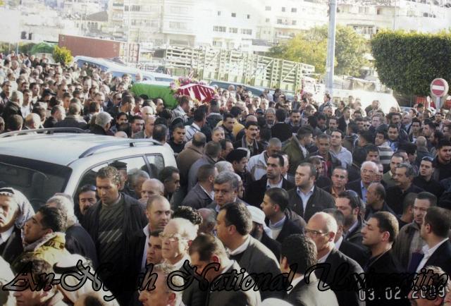جنازة المرحوم صلاح حكمت المصري