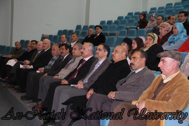 حفل إفتتاح مركز التعلم الإلكتروني (2)