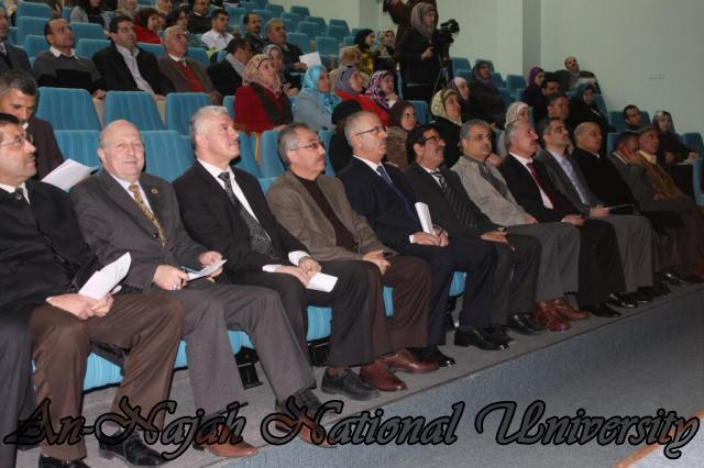 حفل إفتتاح مركز التعلم الإلكتروني (20)