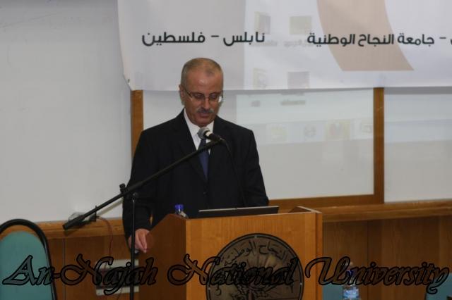 حفل إفتتاح مركز التعلم الإلكتروني (27) 0