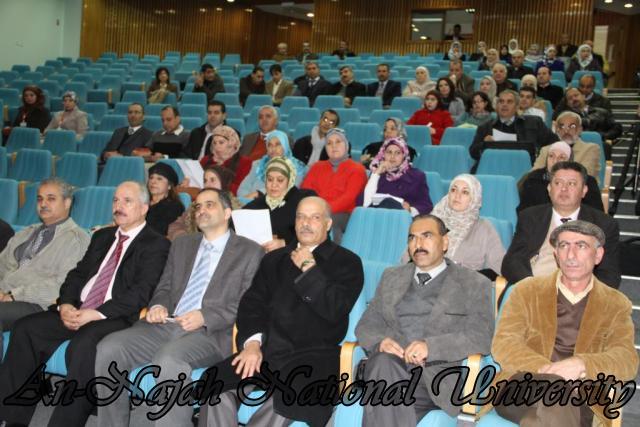 حفل إفتتاح مركز التعلم الإلكتروني (3) 0