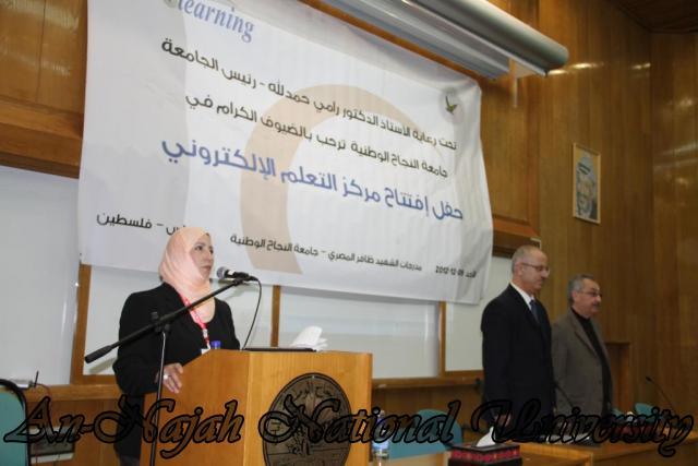 حفل إفتتاح مركز التعلم الإلكتروني (4) 0
