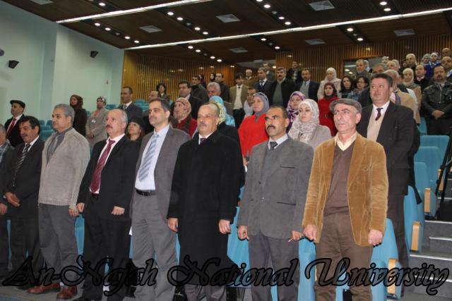 حفل إفتتاح مركز التعلم الإلكتروني (7) 0