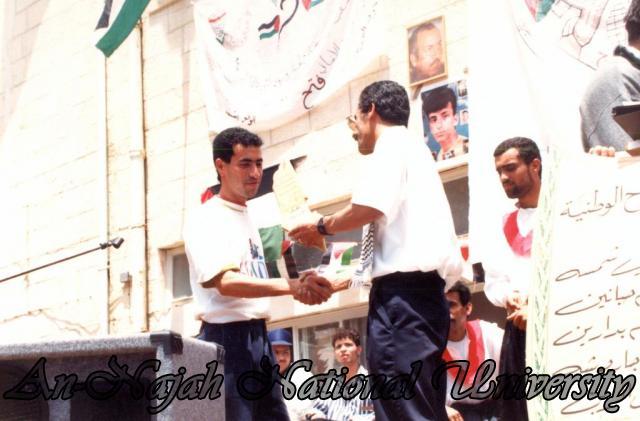 حفل ازالة الستار عن نصب شهداء الجامعة