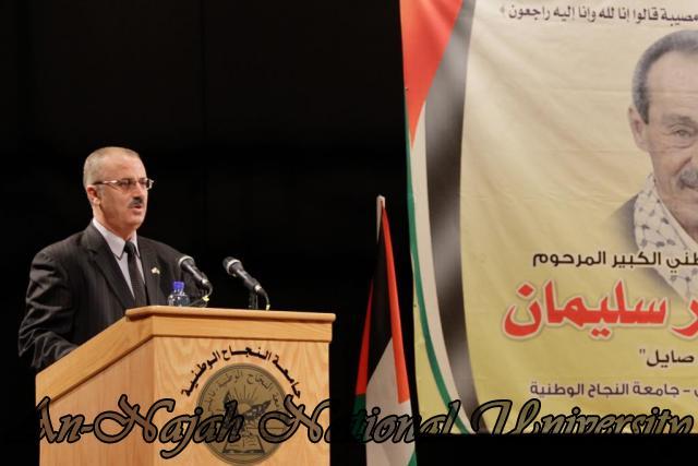 حفل تأبين المرحوم أبو هاني صايل   رئيس لجان الإصلاح في محافظة نابلس 12