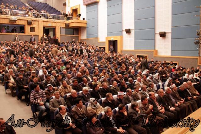 حفل تأبين المرحوم أبو هاني صايل   رئيس لجان الإصلاح في محافظة نابلس 13