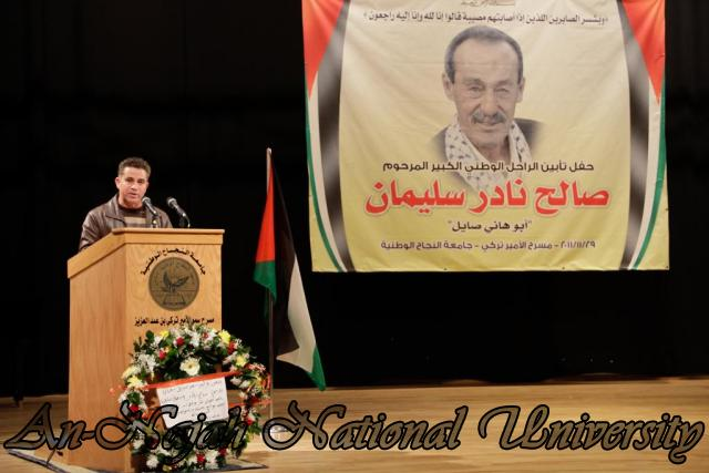 حفل تأبين المرحوم أبو هاني صايل   رئيس لجان الإصلاح في محافظة نابلس 15
