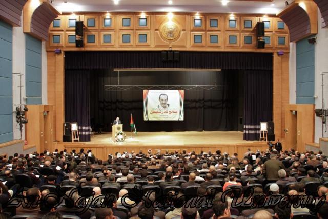 حفل تأبين المرحوم أبو هاني صايل   رئيس لجان الإصلاح في محافظة نابلس 16