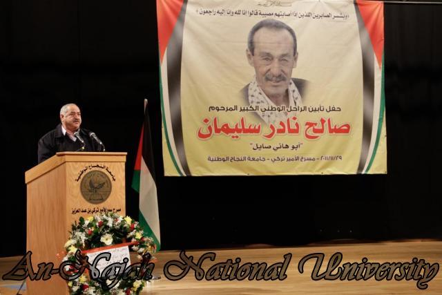 حفل تأبين المرحوم أبو هاني صايل   رئيس لجان الإصلاح في محافظة نابلس 18