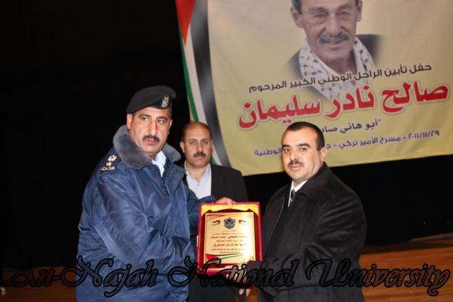 حفل تأبين المرحوم أبو هاني صايل   رئيس لجان الإصلاح في محافظة نابلس 22