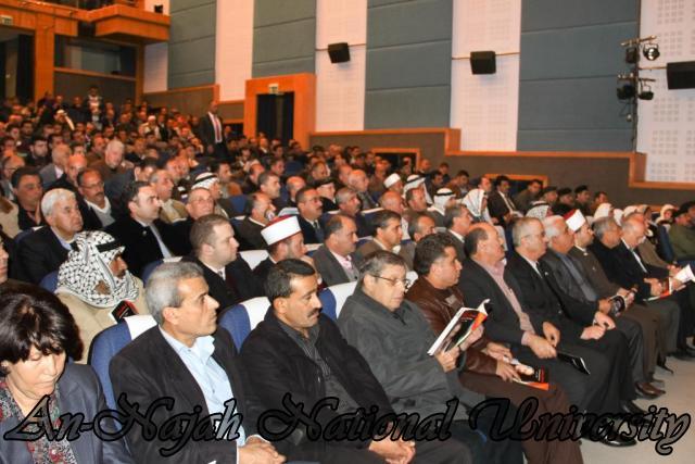 حفل تأبين المرحوم أبو هاني صايل   رئيس لجان الإصلاح في محافظة نابلس 3