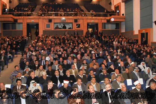 حفل تأبين المرحوم أبو هاني صايل   رئيس لجان الإصلاح في محافظة نابلس 7