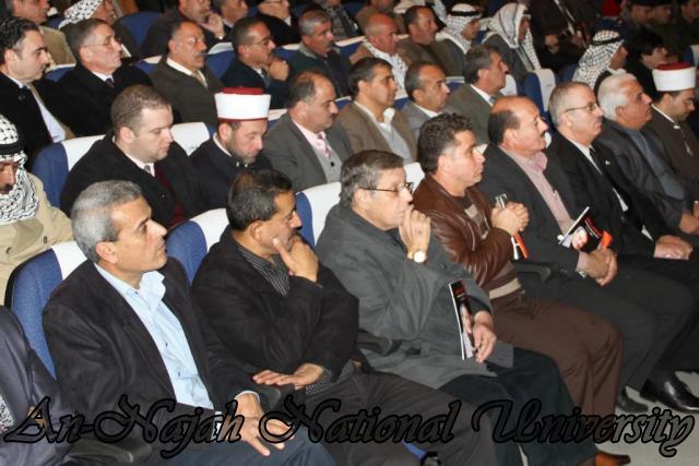 حفل تأبين المرحوم أبو هاني صايل   رئيس لجان الإصلاح في محافظة نابلس 9