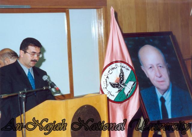 حفل تابين المرحوم عبد الغني عنبتاوي