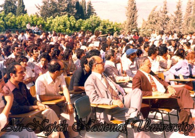حفل تخرج معهد معلمي النجاح 1979