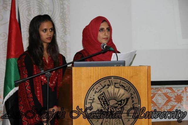 حفل تخريج الفوج الأول من طلاب معهد soas   جامعة لندن 26.5 20