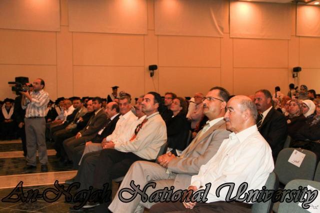 حفل تخريج الفوج التاسع من طلبة كلية هشام حجاوي 11