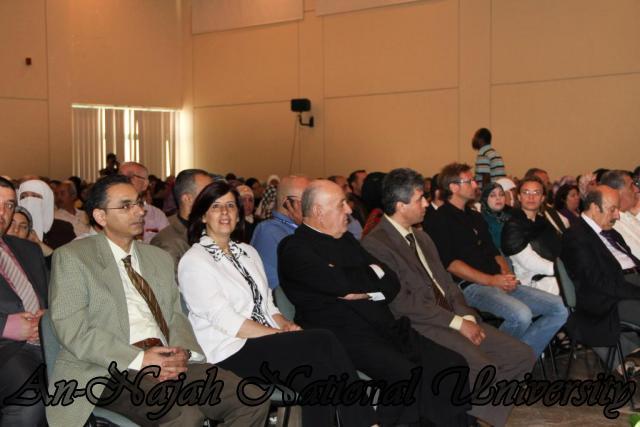 حفل تخريج الفوج التاسع من طلبة كلية هشام حجاوي 13