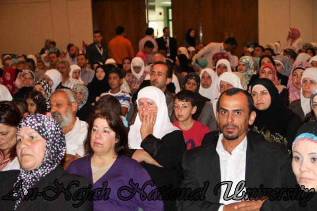 حفل تخريج الفوج التاسع من طلبة كلية هشام حجاوي 16