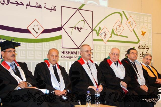 حفل تخريج الفوج التاسع من طلبة كلية هشام حجاوي 18