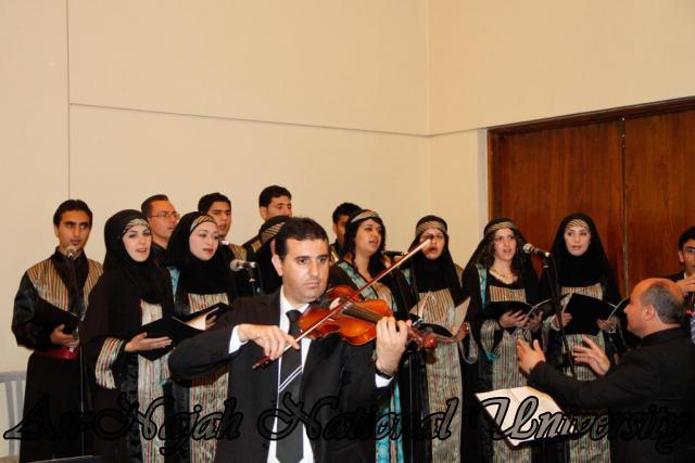 حفل تخريج الفوج التاسع من طلبة كلية هشام حجاوي 20