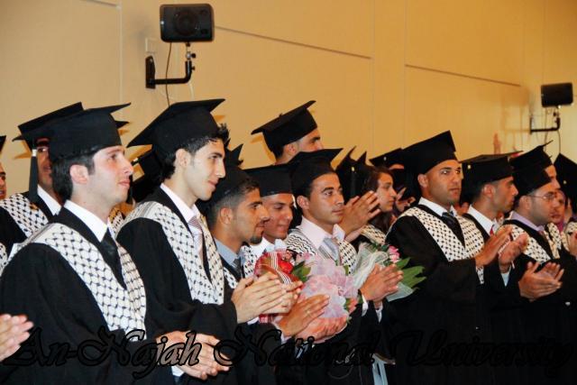حفل تخريج الفوج التاسع من طلبة كلية هشام حجاوي 21