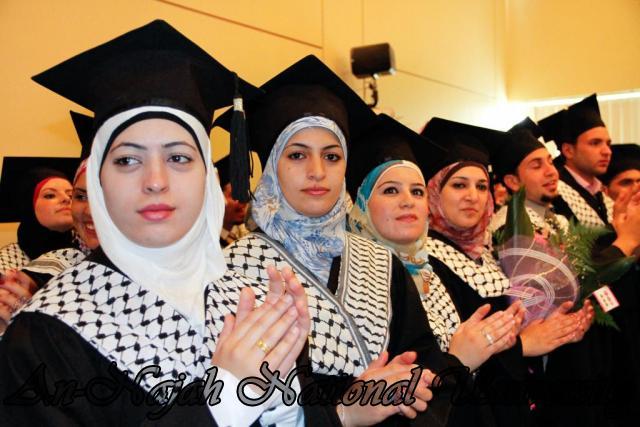 حفل تخريج الفوج التاسع من طلبة كلية هشام حجاوي 22