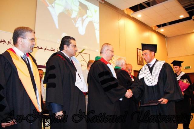 حفل تخريج الفوج التاسع من طلبة كلية هشام حجاوي 24