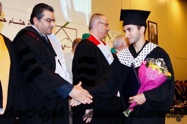 حفل تخريج الفوج التاسع من طلبة كلية هشام حجاوي 25