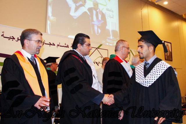 حفل تخريج الفوج التاسع من طلبة كلية هشام حجاوي 26