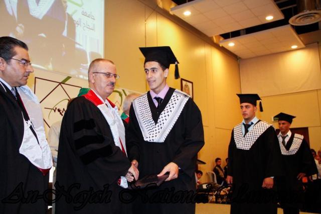حفل تخريج الفوج التاسع من طلبة كلية هشام حجاوي 27