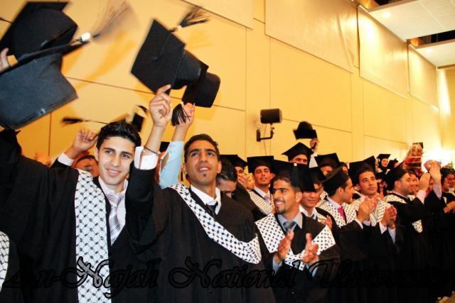 حفل تخريج الفوج التاسع من طلبة كلية هشام حجاوي 28