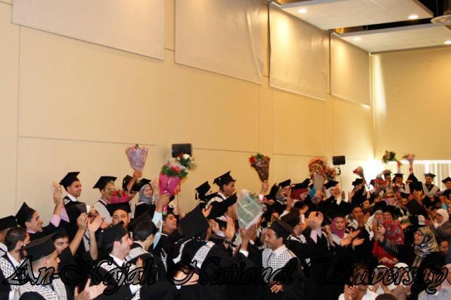 حفل تخريج الفوج التاسع من طلبة كلية هشام حجاوي 29