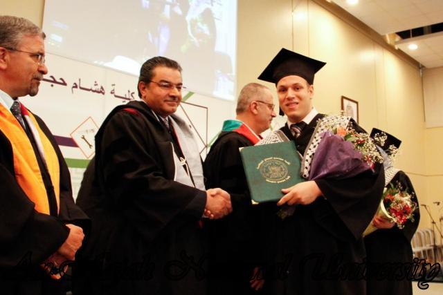 حفل تخريج الفوج التاسع من طلبة كلية هشام حجاوي 37