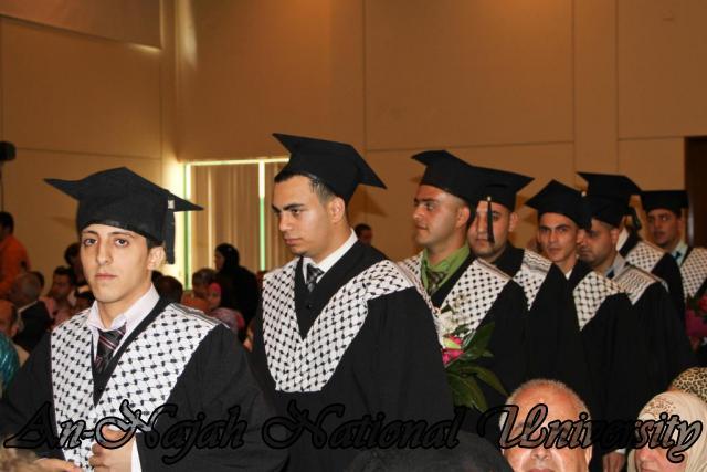 حفل تخريج الفوج التاسع من طلبة كلية هشام حجاوي 4