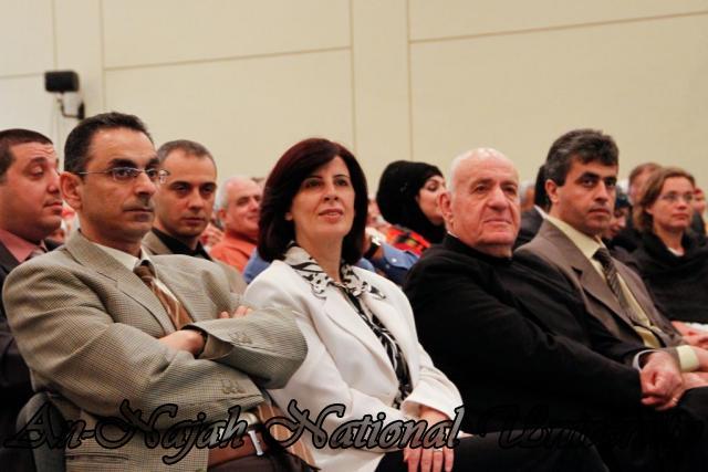 حفل تخريج الفوج التاسع من طلبة كلية هشام حجاوي 40