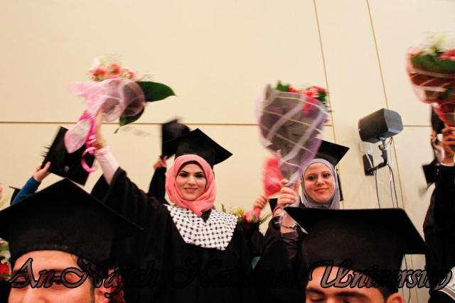 حفل تخريج الفوج التاسع من طلبة كلية هشام حجاوي 43