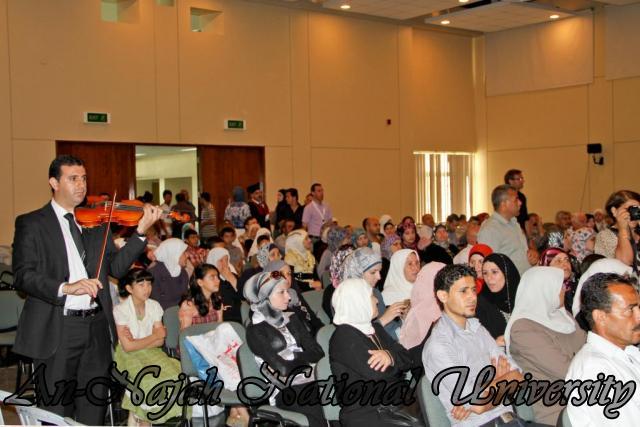 حفل تخريج الفوج التاسع من طلبة كلية هشام حجاوي