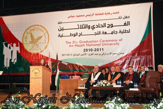 حفل تخريج اوائل الجامعة   الفوج الحادي والثلاثين 16
