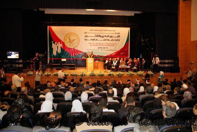 حفل تخريج اوائل الجامعة   الفوج الحادي والثلاثين 9
