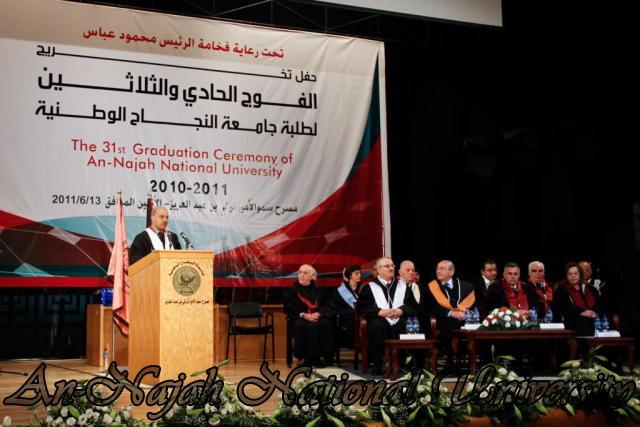 حفل تخريج اوائل الجامعة   الفوج الحادي والثلاثين