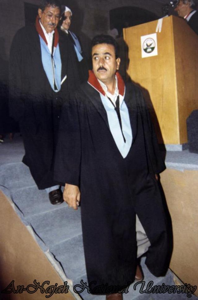 حفل تخريج كلية المجتمع 1998 1999 (1)