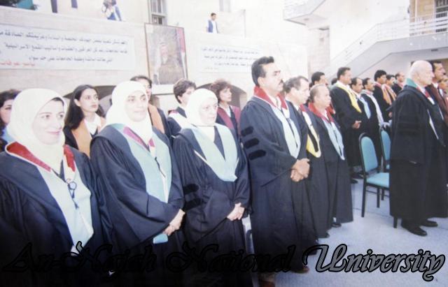 حفل تخريج كلية المجتمع 1998 1999 (11)