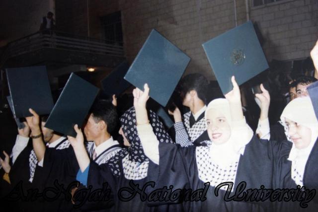 حفل تخريج كلية المجتمع 1998 1999 (13)