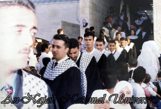 حفل تخريج كلية المجتمع 1998 1999 (15)