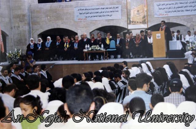 حفل تخريج كلية المجتمع 1998 1999 (18)