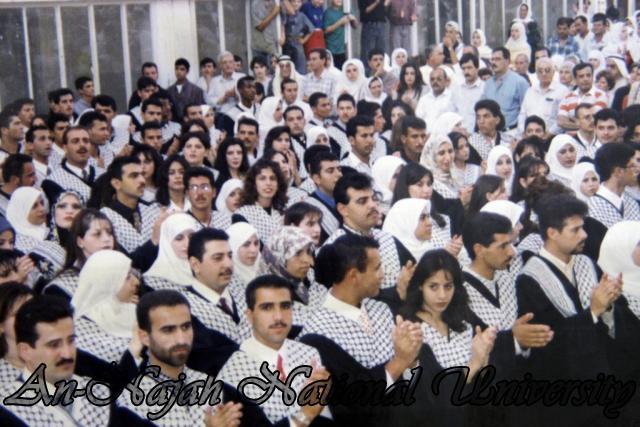 حفل تخريج كلية المجتمع 1998 1999 (20)