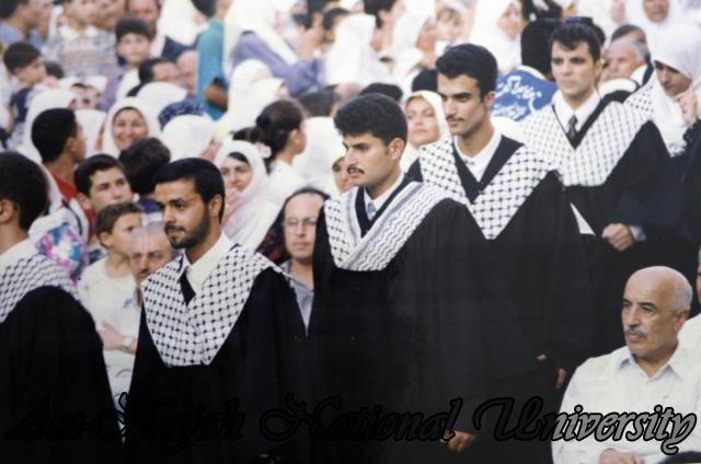 حفل تخريج كلية المجتمع 1998 1999 (21)