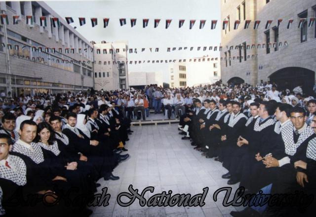 حفل تخريج كلية المجتمع 1998 1999 (24)